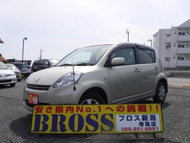 トヨタ X 関東仕入 純正CD キーレス FOGランプ