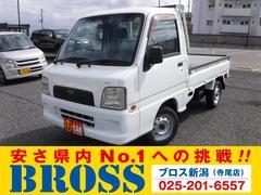 サンバートラックTC 4WD CDデッキ パワステ A/C シガーソケット
