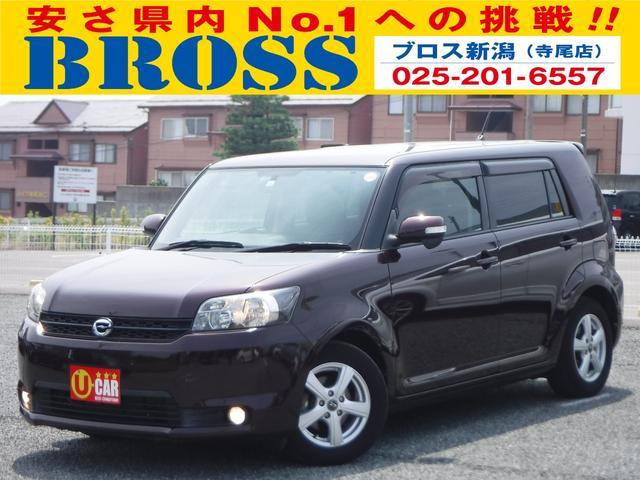 トヨタ 1.5X ナビ フルセグ Bluetoothオーディオ サイドエアバッグ