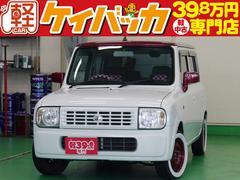 アルトラパンライチ 2WD オリジナル2トーンカラー