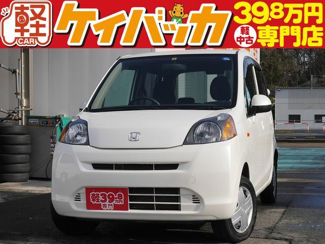 ホンダ G 4WD バックモニター付CDデッキ バックカメラ