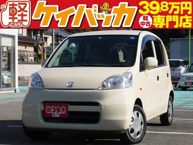 「ホンダ」「ライフ」「コンパクトカー」「新潟県」の中古車