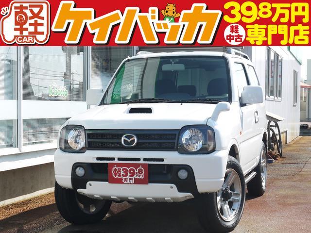 マツダ XC 4WD CD フォグランプ サイドアンダーパイプ