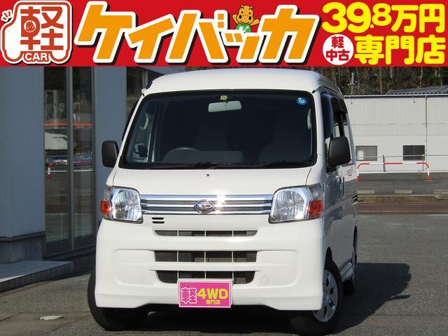 ダイハツ DX HR 4WD 5MT ダウンサス