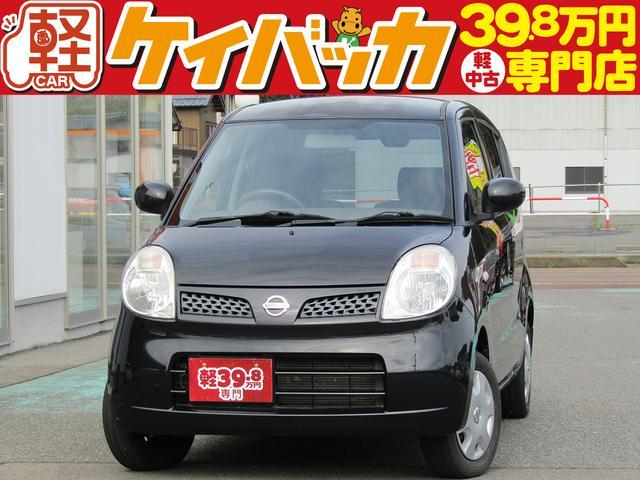 日産 モコ E FOUR ショコラティエセレクション 4WD CDデッキ