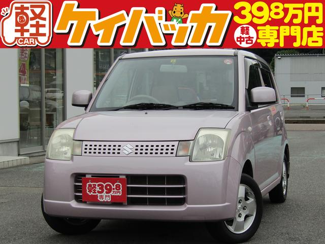 スズキ Gスペシャル 4WD 5MT 純正オーディオ