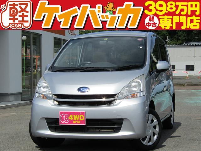 スバル ステラ L 4WD カロッツェリアメモリナビ オートエアコン キーレス フル装備 Wエアバッグ 装備