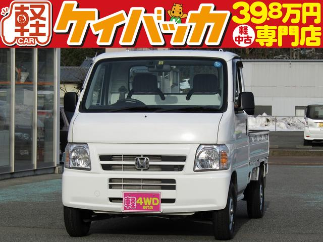 ホンダ SDX 4WD 5MT ETC エアバッグ