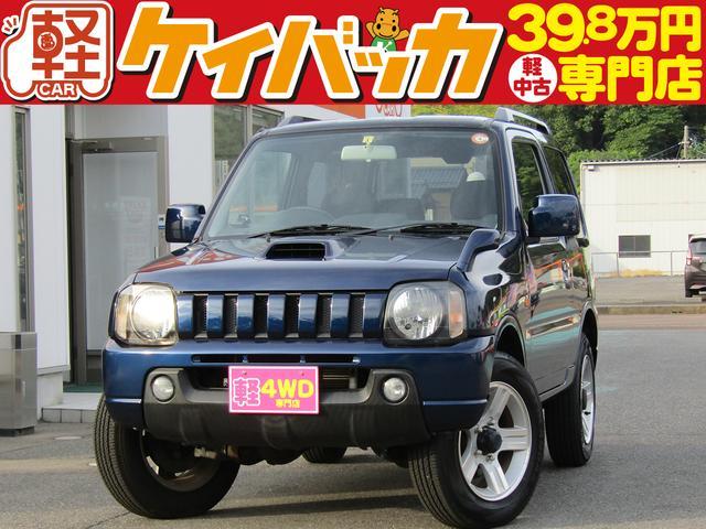 マツダ XC 4WD CDオーディオ ターボ アルミホイール キーレス ABS Wエアバッグ