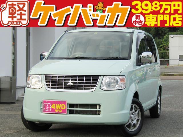 三菱 eKワゴン ジョイフィールド 4WD 5MT CDデッキ ラジオ シートヒーター 電動ドアミラー ABS Wエアバッグ 純正アルミホイール