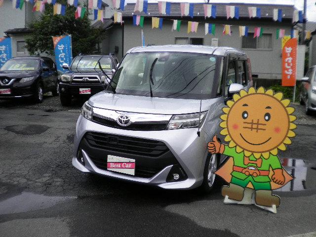 トヨタ G S スマートアシスト