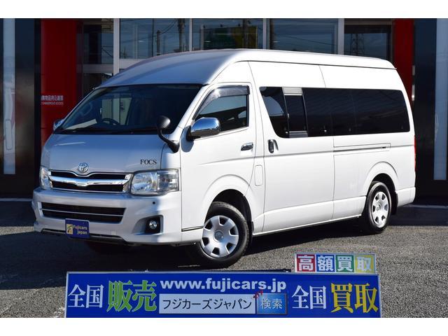 トヨタ FOCS DSエボリューション 新規架装