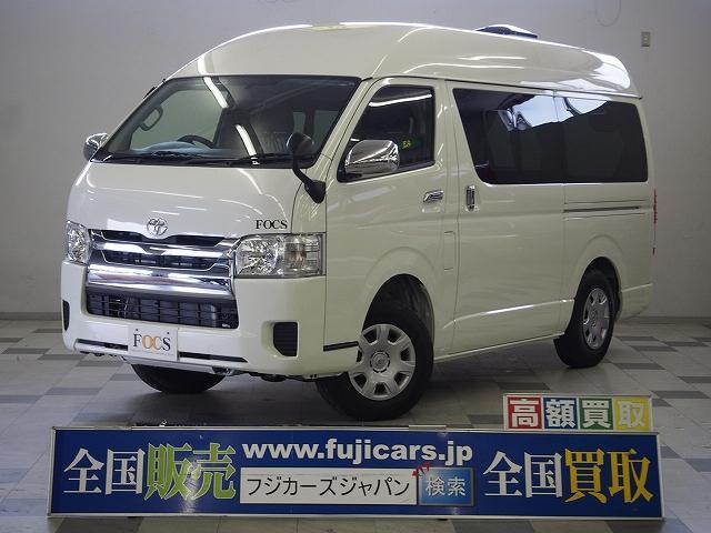 トヨタ キャンピングカー FOCS DSコンパクト ベンチレーター