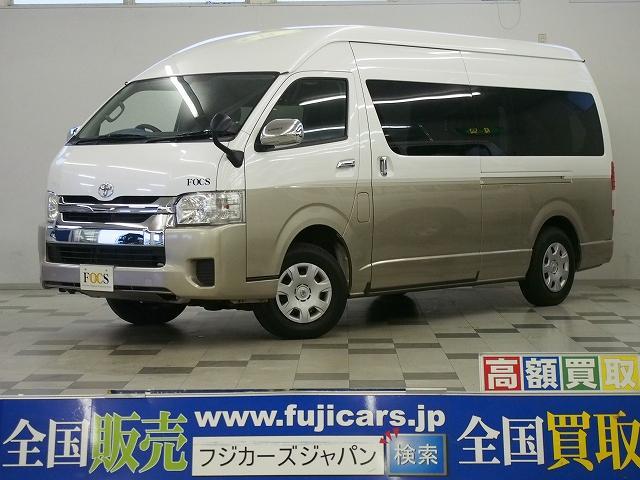 トヨタ キャンピング FOCS DSエボリューション FFヒーター