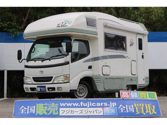 トヨタ キャンピングカーキャブコン バンテック ジル FFヒーター