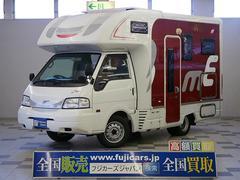 バネットトラックナッツRV マッシュタイプX ベバストFFヒーター 冷蔵庫