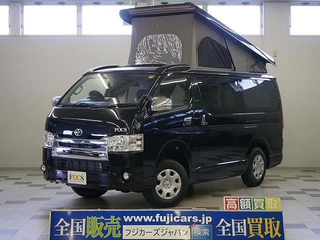 トヨタ バンコン FOCS エスパシオ+UP FFヒーター SDナビ