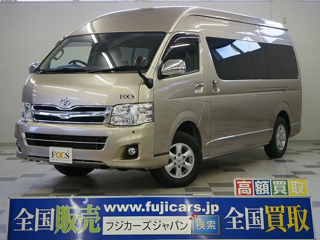 トヨタ バンコン FOCS DSエボリューション FFヒーター4WD