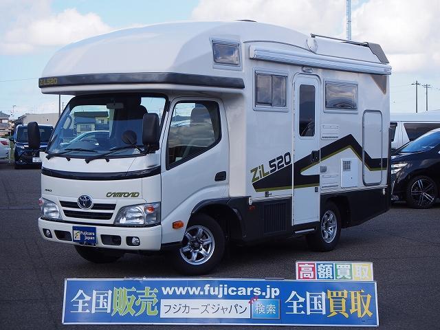 トヨタ キャブコン バンテック ジル520 エアコン 温水ボイラー