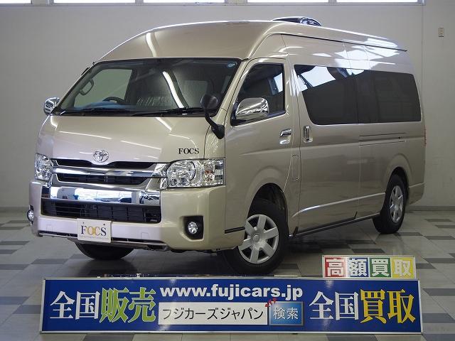 トヨタ FOCS ディパーチャー 4WD FFヒーター 寒冷地仕様