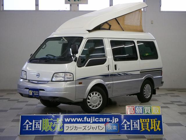 日産 バンコン キャンピングカー広島 プチ 4WD FFヒーター