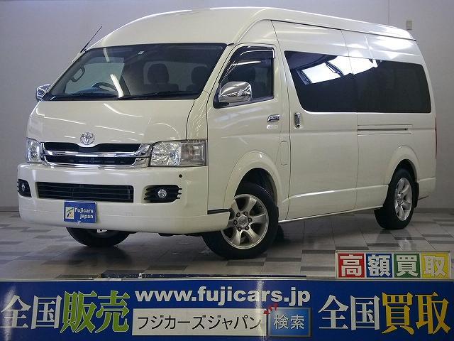 トヨタ グランドキャビン 4WD リクライニング加工 パワスラ