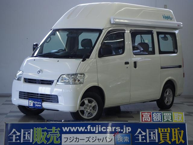 トヨタ GL キャンピング タコス ハナ2 4WD FFヒーター