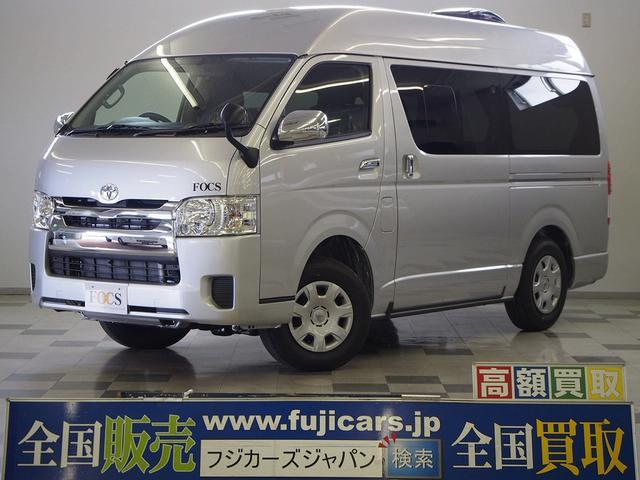 トヨタ FOCS DSコンパクト 4WD 寒冷地 FFヒーター