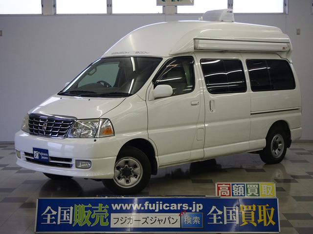 トヨタ セキソーボディ アペックス アウトサイドルーフ 4WD
