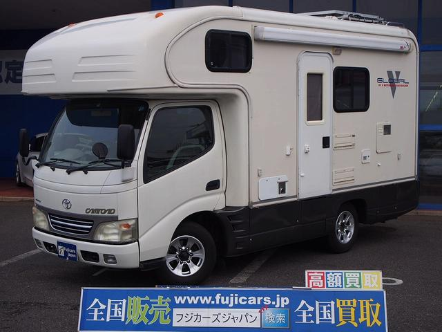 トヨタ カムロード グローバル キング FFヒーター Dターボ4WD