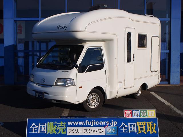 マツダ アネックス ラディ 4WD D-TB FFヒーター 冷蔵庫