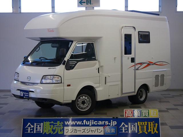 マツダ ロータスRV マンボウ ファミーユ 4WD 家庭用エアコン