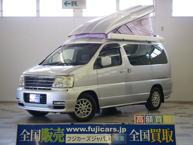 ポップアップルーフ 4WD FFヒーター 冷蔵庫 走行充電(1枚目)