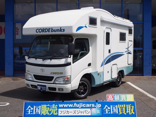 トヨタ バンテック コルドバンクス 4WD FFヒーター DC冷蔵庫