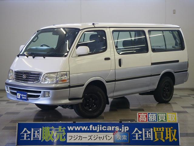 「トヨタ」「ハイエース」「ミニバン・ワンボックス」「新潟県」の中古車