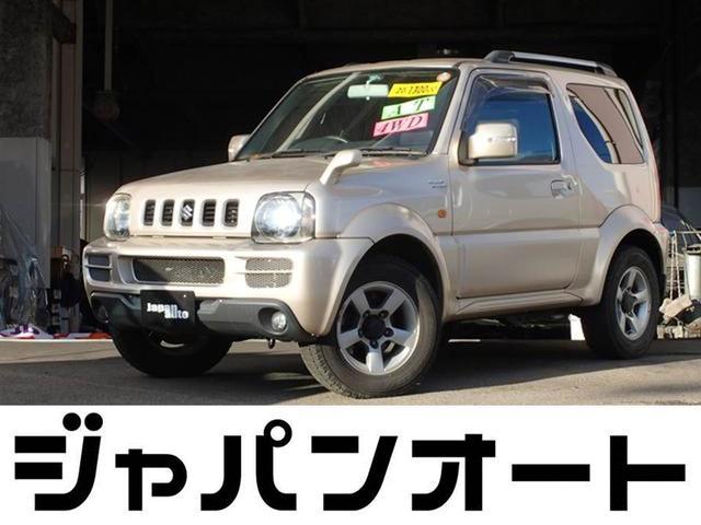 スズキ ワイルドウインド 4WD シートヒーター キーレス アルミ