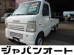 キャリイトラックKC 4WD 5速マニュアル パワステ