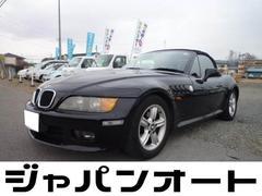 BMW Z3ロードスター右ハンドル レザーシート アルミ CDオーディオ