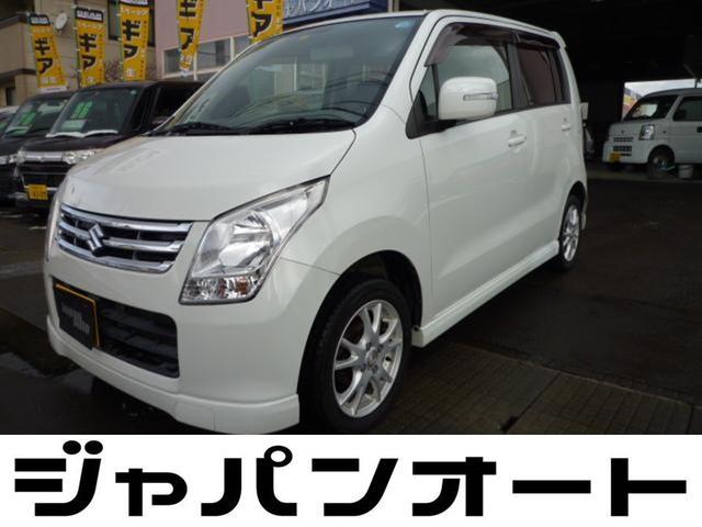 FXリミテッドII 4WD シートヒーター プッシュスタート(1枚目)