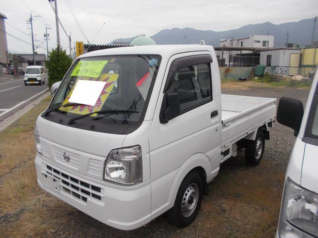 日産 SD 4WD AC PS