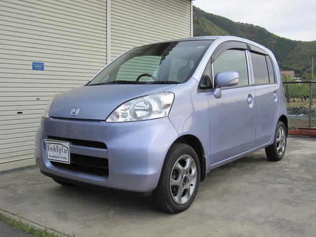 ホンダ ハッピースペシャル 4WD