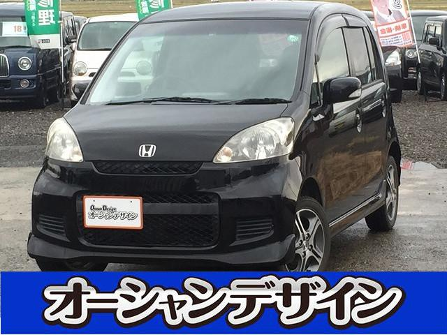 ホンダ ディーバ 4WD CD キーレス アルミ