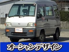 サンバーバン4WD 5MT