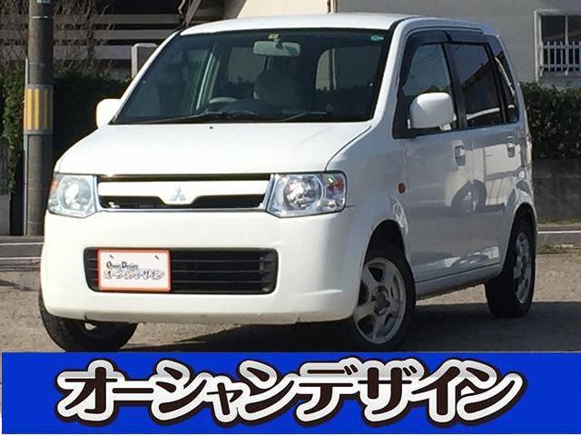 三菱 G  CD アルミ