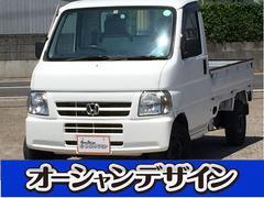 アクティトラックSDX 4WD 5MT