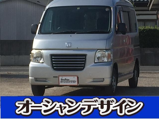 ホンダ ベースグレード 4WD 5MT