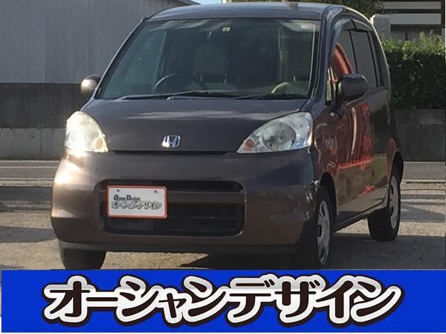 ホンダ ファインスペシャル CD キーレス