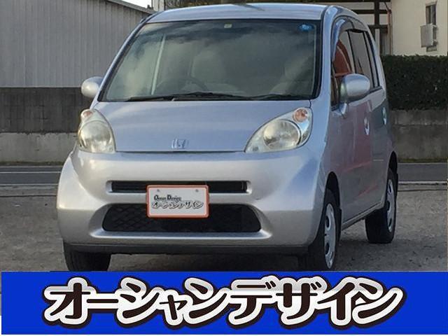 ホンダ F 4WD キーレス CD