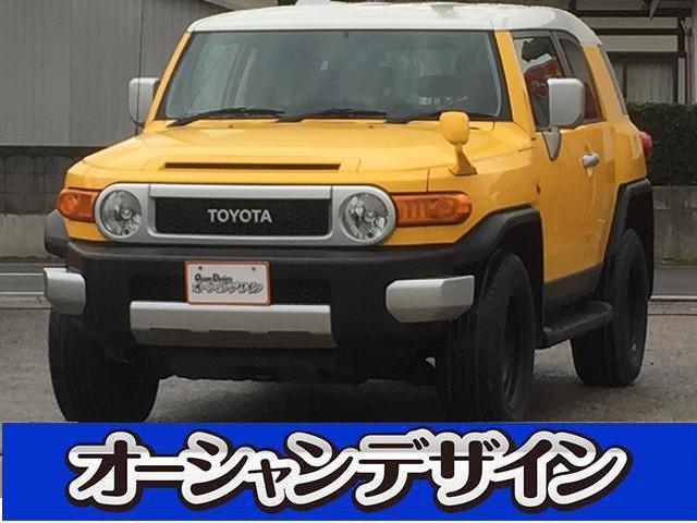 トヨタ カラーパッケージ
