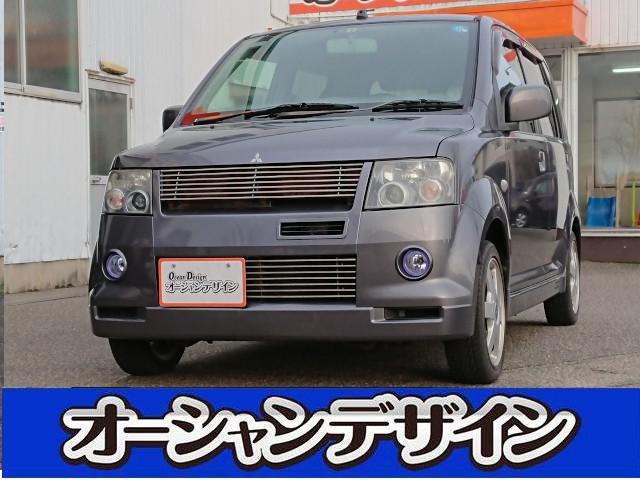 三菱 CD ETC アルミ キーレス